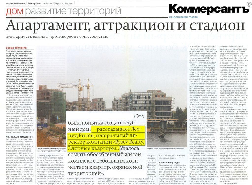 Агентства недвижимости в СанктПетербурге список агентств