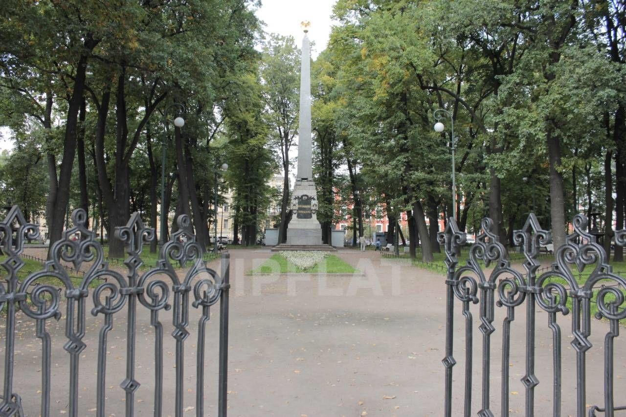 Продажа элитных квартир Санкт-Петербурга. Румянцевская площадь, 2 Вход в Румянцевский сад