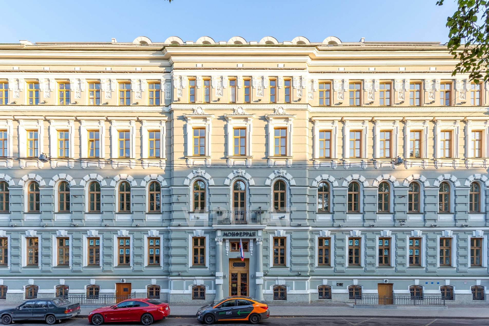 Продажа элитных квартир Санкт-Петербурга. Конногвардейский бул., 5 Классический фасад