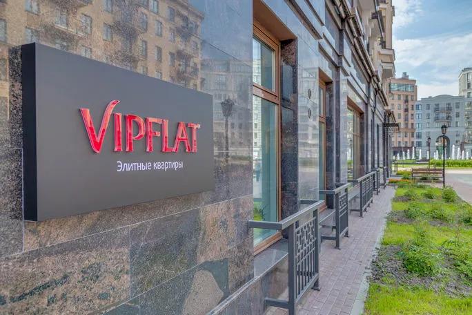 logo_vipflat-4
